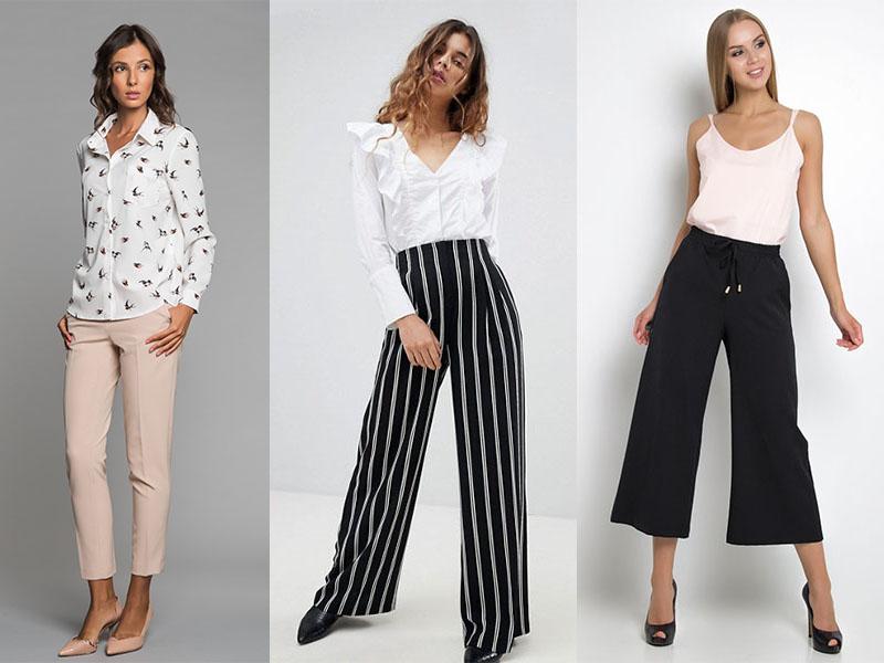 Базовые модные брюки